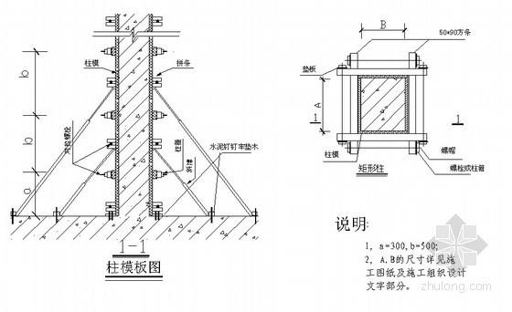 [广东]高层住宅施工组织设计(独立基础 剪力墙结构)