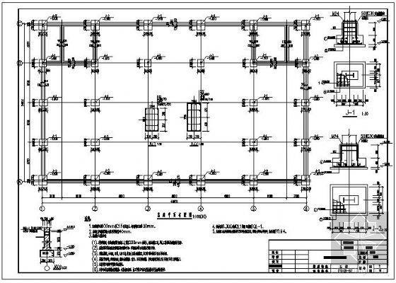某公司两层轻钢框架办公楼结构设计图