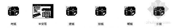 山西某二层农居(丰安居)建筑结构施工图-4
