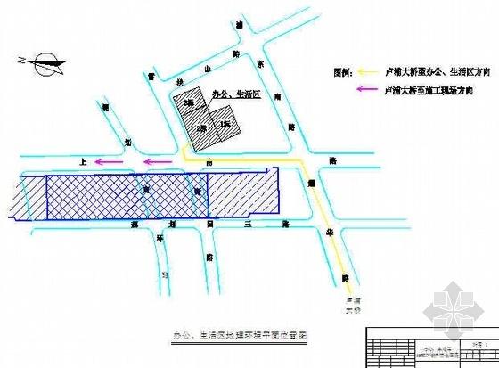 上海世博某项目办公生活区临时设施施工方案(平面布置图 详图)
