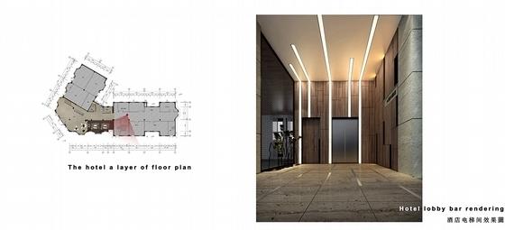 [山东]景区高档现代风格五星级度假酒店室内装修设计方案电梯厅效果图