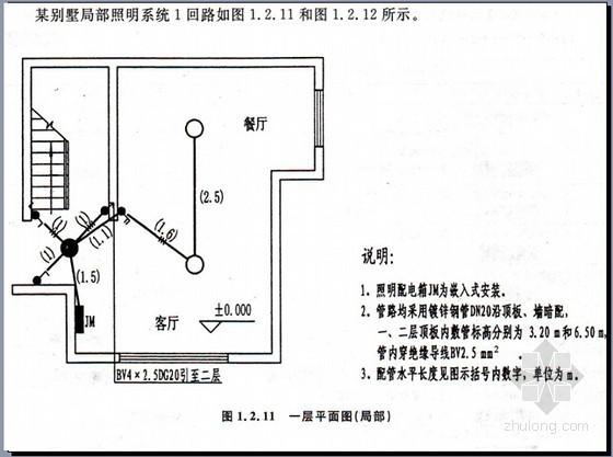 [预算入门]电气工程算量及套价实例讲解(附图)