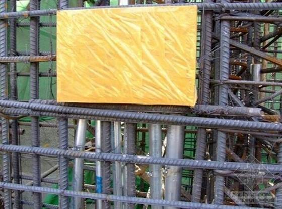 标准层住宅工程施工质量问题研究汇报(图文并茂)