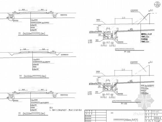 [贵州]200km/h铁路工程低路堤基床设计图