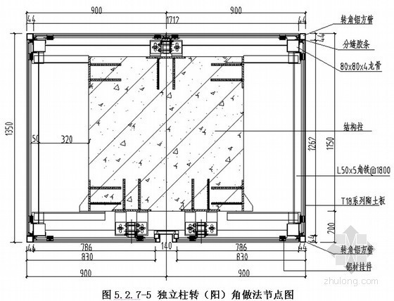 建筑工程外墙干挂陶土板幕墙施工工法(节点详图)
