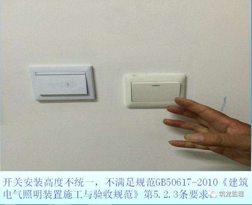 机电安装监理质量控制要点,从原材料进场到调试验收全过程!_100