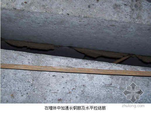 轻质混凝土砌块双层保温墙施工工法(复合保温)