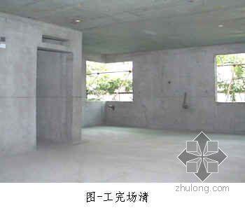 苏州某厂房及配套设施安全文明施工方案(文明工地)