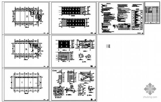 某两层钢结构科研楼图纸