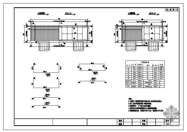 人行钢桁架拱桥施工图