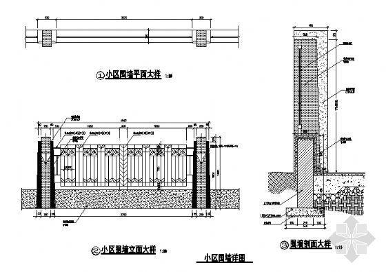 小区围墙详图-4