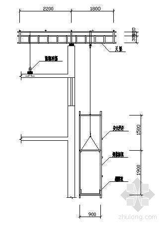 剪力墙结构外装修吊篮装配图