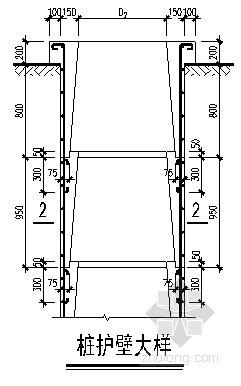 [重庆]高层超深挖孔桩安全专项施工方案