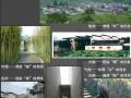 [万科]房地产开发(村落建筑)设计构思(PPT47页)