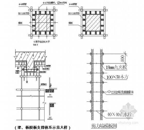 [湖北]框剪结构高层综合实验楼施工组织设计