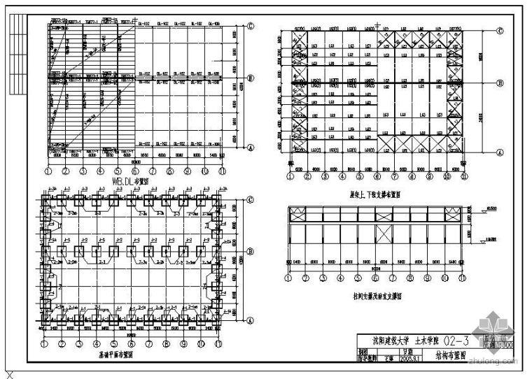 [学士]某单层厂房设计图纸