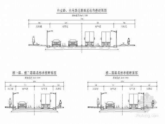 道路全幅沥青混凝土罩面工程全套施工图(46张 白改黑 给排水)