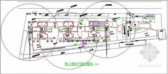 [四川]高层建筑模板施工方案(计算书)