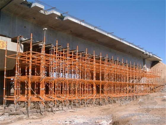 [PPT]城市道路与桥涵工程二建考试专项培训(图文解读)