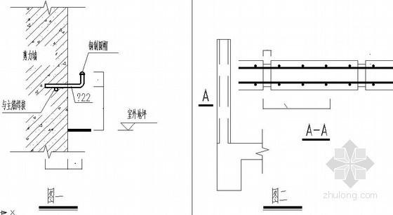 框架核心筒结构通用节点构造详图