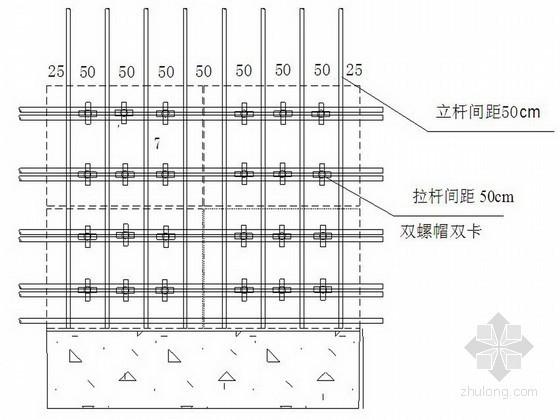 [广西]盖板通道涵施工方案(2011)