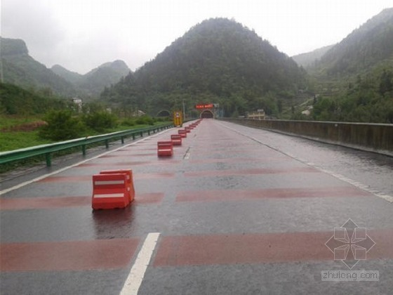 [四川]埋深276m特长公路隧道施工专项安全风险评估报告76页