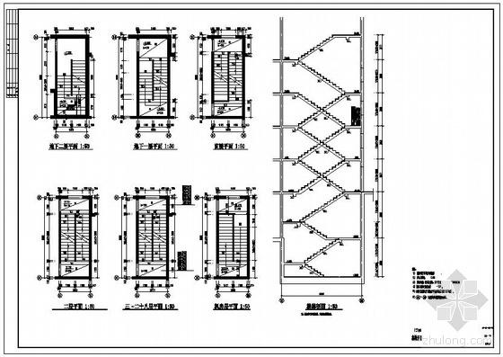某剪力墙住宅楼梯节点构造详图