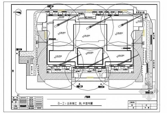 [北京]博物馆工程施工现场平面布置图(6张)
