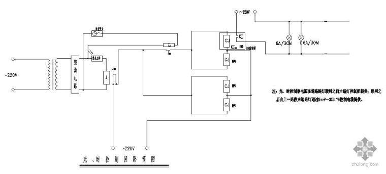 光、时控制回路简图