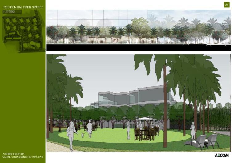 [重庆]某河运校项目居住区景观方案设计文本PDF(113页)_8