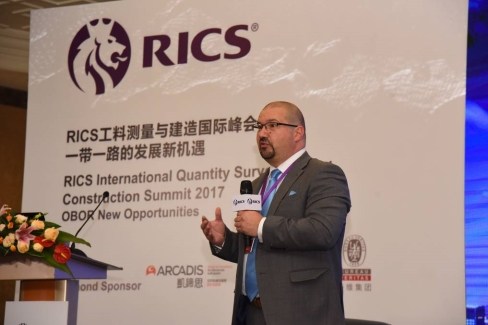 RICS工料测量与建造国际峰会2017圆满落幕_2