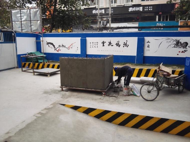 陕建太白南路小区项目观摩照片_59