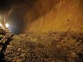 地下洞室开挖作业指导书