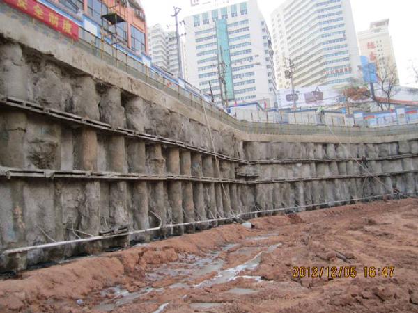 基坑与边坡工程第3章排桩与地下连续墙支护技术