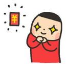 【备战2018BIM二级考试】趁春节前送给BIM老学员的一波福利_2