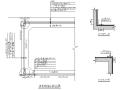 市政道路工程电力隧道主体施工方案