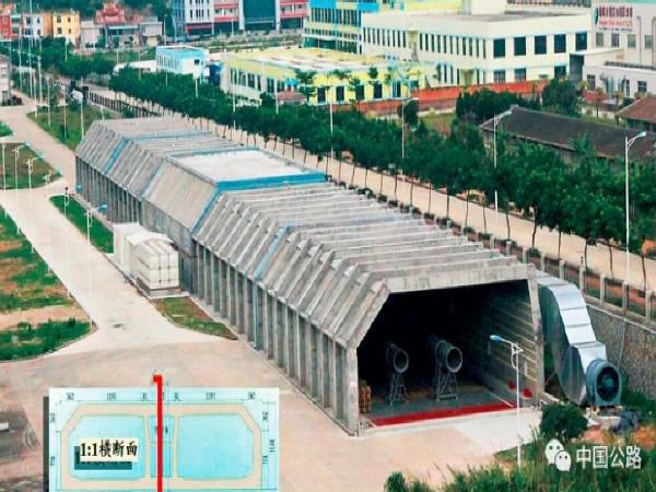 公路隧道40年建设成就与科技创新