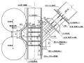 明挖隧道钢支撑施工方案