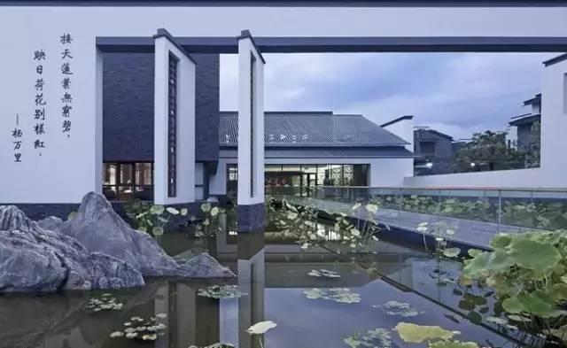 新中式景观设计讲解_5