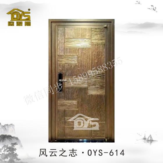 欧雅斯铝木精铸门非标防爆门入户门口砂铸,压铸,低压铸造,精密铸造