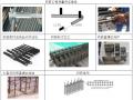 工程质量管理体系与措施(附图)