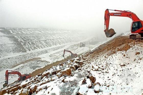 北京某住宅楼工程冬季施工方案