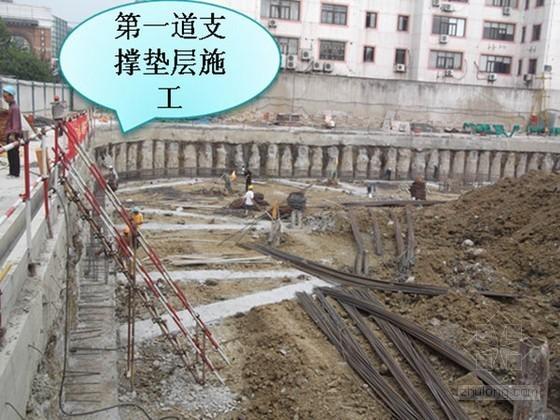 超高层建筑深基坑开挖及支护工程安全施工方案(附多图)