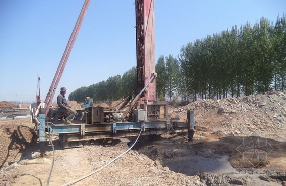 深基坑垂直开挖止水帷幕及桩锚支护复合施工工法鉴定资料