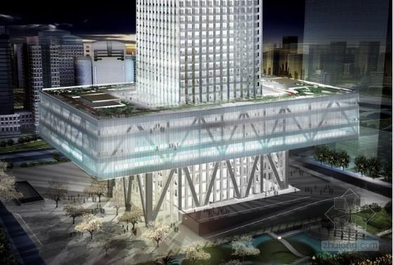 [广东]超高层办公楼绿色建筑创建技术交流讲义