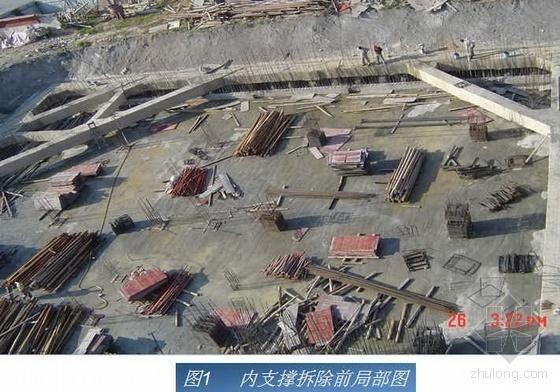 混凝土内支撑拆除施工方法探究(静态爆破 PPT)