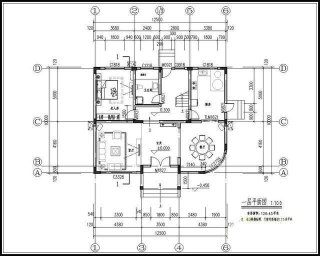 三层实用简欧小别墅施工图
