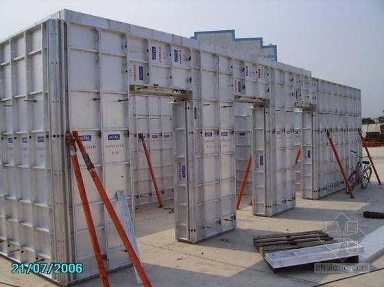 [广东]超高层住宅楼铝合金模板工程专项施工方案