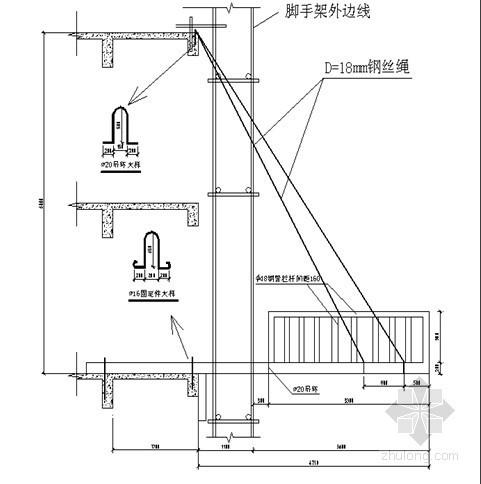 [广东]住宅楼工程悬挑卸料平台施工方案