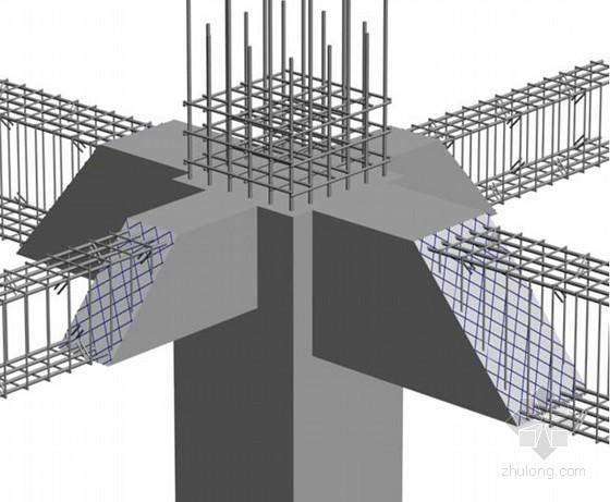 [广东]框架结构医院工程混凝土工程施工方案(24页 附图)